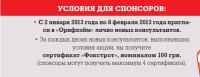 schastlivy-vmeste2